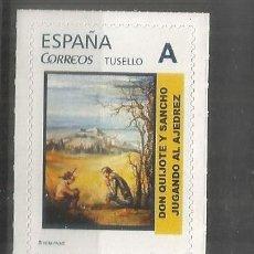 Sellos: ESPAÑA TUSELLO CERVANTES DON QUIJOTE AJEDREZ CHESS LITERATURA. Lote 263121560