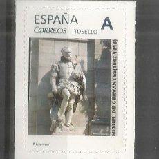 Sellos: ESPAÑA TUSELLO CERVANTES DON QUIJOTE LITERATURA. Lote 263121660