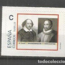 Sellos: ESPAÑA TUSELLO CERVANTES DON QUIJOTE LITERATURA SHAKESPEARE. Lote 263121790