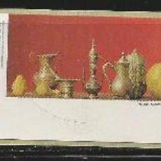 Sellos: ESPAÑA-SPAIN ATMS 2004 PINTURAS. RED LIFE. BLANCO-AJUSTE Y VALOR 0,01 €. Lote 263139155