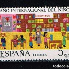 Sellos: ESPAÑA 1979 (2519) AÑO INTERNACIONAL DEL NIÑO (NUEVO). Lote 263145295