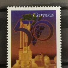 Sellos: ESPAÑA N°3497 MNH**MONUMENTOS A LA VENDIMIA 1997 (FOTOGRAFÍA REAL). Lote 263289450