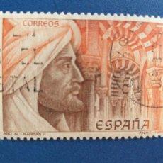 Sellos: USADO. AÑO 1986. EDIFIL 2869. PATRIMONIO CULTURAL HISPANO ISLÁMICOS. ABD-AL-RAHMAN Y LA MEQUITA DE. Lote 263545255