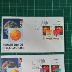 Sellos: 1989 ESPAÑA EDIFIL 2990/3 EXPO 1993 MATASELLO SDF 746 FILATELIA COLISEVM. Lote 263700310
