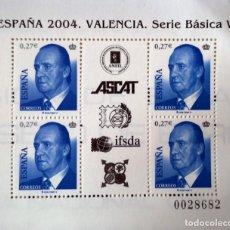 Sellos: HOJITA BLOQUE ESPAÑA 2004 . SERIE BASICA DE JUAN CARLOS I VALENCIA. Lote 263778775