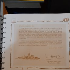Sellos: ÁLBUMES EXPOSICIONES UNIVERSAL SEVILLA 1992 HOJAS SOBRES ENTEROS ECT FILATELIA COLISEVM. Lote 263911070