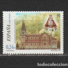 Sellos: ESPAÑA. Nº 3814 **. AÑO 2001. CENTENARIO. CONSAGRACIÓN CAPILLA DE COVADONGA. NUEVO SIN FIJASELLOS.. Lote 296622538