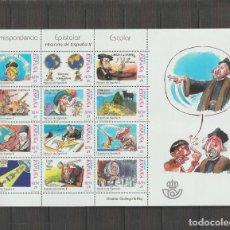 Selos: ESPAÑA. Nº 3822/33 **. AÑO 2001. CORRESPONDENCIA EPISTOLAR ESCOLAR. NUEVO SIN FIJASELLOS.. Lote 263969540