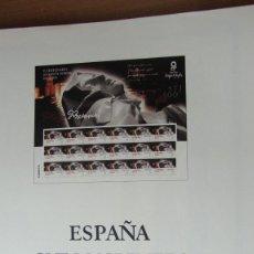 Sellos: ESPAÑA HOJAS PREMIUN 2015 MONTADAS EN HOJAS EDIFIL CON FILOSTUCHE. Lote 264041160