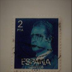 Sellos: SELLO EDIFIL 2345 SERIE BASICA REY JUAN CARLOS 2 PTA 1976 USADO. Lote 264099565