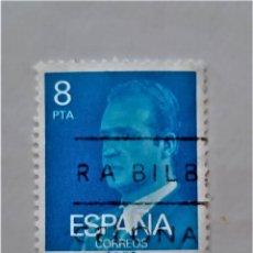 Sellos: EDIFIL 2393 SELLO USADO 8 PTA SERIE BASICA REY JUAN CARLOS ESPAÑA 1977. Lote 264100000