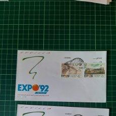 Sellos: 1991 ESPAÑA EDIFIL 3100/3 SDF 791 MATASELLO SERIE COMPLETA EXPO 92 SEVILLA. Lote 264187392