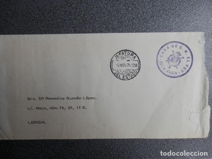 SOBRE CON FRANQUICIA CASA DE S. M. EL REY AÑO 1976 JEFATURA DEL ESTADO (Sellos - España - Juan Carlos I - Desde 1.975 a 1.985 - Cartas)