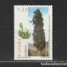 Sellos: ESPAÑA. Nº 4221 **. AÑO 2006. ÁRBOLES MONUMENTALES. NUEVO SIN FIJASELLOS.. Lote 296622693