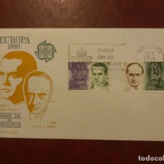 Francobolli: AÑO 1988 CARTA EUROPA-CEPT SOBRES EDIFIL 2568-2569. Lote 264839294