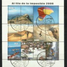 Sellos: HOJA DE AL FILO DE LO IMPOSIBLE DE 2.006 USADA. Lote 264963374