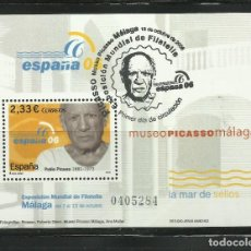Sellos: HOJA DE LA EXPOSICION DE FILATELIA ESPAÑA 06. PICASSO. Lote 264964284