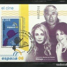 Selos: HOJA DE LA EXPOSICION DE FILATELIA ESPAÑA 06. EL CINE. Lote 264964474