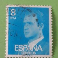 Sellos: SELLO DE ESPAÑA 1977. REY JUAN CARLOS I. EDIFIL 2393. 8 PESETAS. USADO.. Lote 265117699