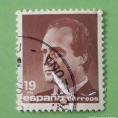 Sellos: SELLO DE ESPAÑA 1986. REY JUAN CARLOS I. 19 PESETAS. USADO.. Lote 265119629