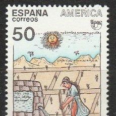 Sellos: 1989.- AMÉRICA-UPAE. Lote 265330319
