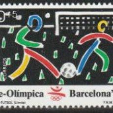 Sellos: 1989.- BARCELONA´92. III SERIE PRE-OLÍMPICA. Lote 265333234
