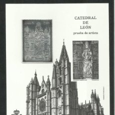 Francobolli: PRUEBA OFICIAL Nº 110 CATEDRAL DE LEON CON LA CARPETILLA SELLO Y CERTIFICADO. Lote 265379744