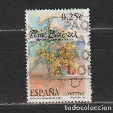 Selos: ESPAÑA. Nº 3909. AÑO 2002. VINOS CON DENOMINACIÓN DE ORIGEN. USADO.. Lote 265778994
