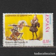 Selos: ESPAÑA. Nº 3912. AÑO 2002. CORRESPONDENCIA EPISTOLAR ESCOLAR. USADO.. Lote 265780684