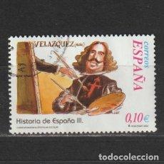 Selos: ESPAÑA. Nº 3915. AÑO 2002. CORRESPONDENCIA EPISTOLAR ESCOLAR. USADO.. Lote 265780984