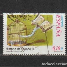 Selos: ESPAÑA. Nº 3921. AÑO 2002. CORRESPONDENCIA EPISTOLAR ESCOLAR. USADO.. Lote 265781649