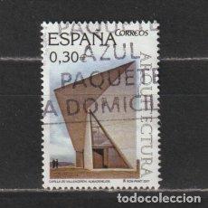 Selos: ESPAÑA. Nº 4323. AÑO 2007. ARQUITECTURA. USADO.. Lote 265801164