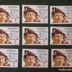 Sellos: LOTE 9 SELLOS CORREO ESPAÑA, 9 PTAS, POLICIA NACIONAL 1983. NUEVOS.. Lote 265848949