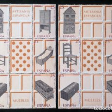 Sellos: 2 HOJITAS BLOQUE Nº 3127/32 (EDIFIL). AÑO 1991. ARTESANÍA ESPAÑOLA, MUEBLES.. Lote 266002533