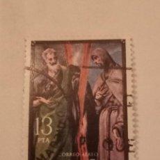 Selos: SELLOS DE ESPAÑA. Lote 266170878