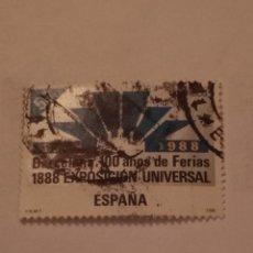 Selos: SELLOS DE ESPAÑA. Lote 266171223