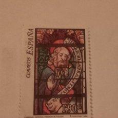 Selos: SELLOS DE ESPAÑA. Lote 266171578
