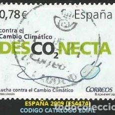 Selos: ESPAÑA 2009 - ES 4474 - TEMA VALORES CIVICOS (VER IMAGEN) - 1 SELLO USADO. Lote 266320328