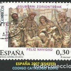 Selos: ESPAÑA 2007 - ES 4355 - TEMA NAVIDAD (VER IMAGEN) - 1 SELLO USADO. Lote 266321543