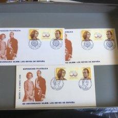 Sellos: LOTE 50 ANIVERSARIO SS.MM LOS REYES DE ESPAÑA 1988. Lote 266415908