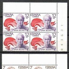 Francobolli: ESPAÑA, 1978. SERIE AMÉRICA-ESPAÑA, EDIFIL 2489-90 X 4, ESQUINA. JOSÉ DE SAN MARTÍN Y SIMÓN BOLÍVAR.. Lote 266455678