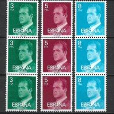 Francobolli: ESPAÑA 1976-77 Nº CONTROL AL DORSO ** MNH - 2/28. Lote 266579308