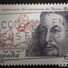 Timbres: 1997. ESPAÑA. - AUSIAS MARCH.. Lote 267117629