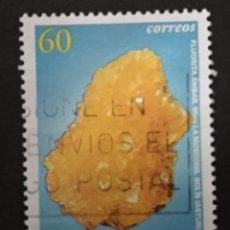Selos: ESPAÑA 1996. EDIFIL 3409 3409. MINERALES. USADO. Lote 267121909