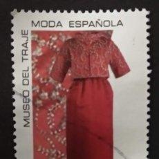 Timbres: ESPAÑA 2007 - MUSEO DEL TRAJE, MODA ESPAÑOLA.. USADO. Lote 267122929