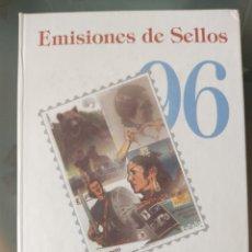 Sellos: EMISIÓN DE SELLOS DE ESPAÑA Y ANDORRA 1996 LIBRO ÁLBUM. Lote 267185654