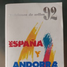 Sellos: EMISIÓN DE SELLOS ESPAÑA Y ANDORRA 1992 LIBRO ÁLBUM. Lote 267188254