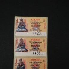 Sellos: ESPAÑA. ETIQUETA POSTAL ATMS. IBN AL-ABBAR. ONDA.. Lote 267235264