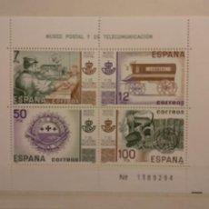 Francobolli: AÑO 1981 MUSEO POSTAL HOJA EN NUEVO EDIFIL 2641. Lote 267293164
