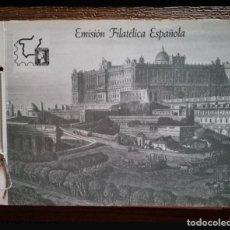 Sellos: PRUEBA DE LUJO, EMISIÓN FILATELICA 1978 EUROPA. Lote 267418864